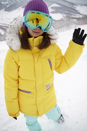 1314 50:50 Down Jacket (Lemon Yellow)